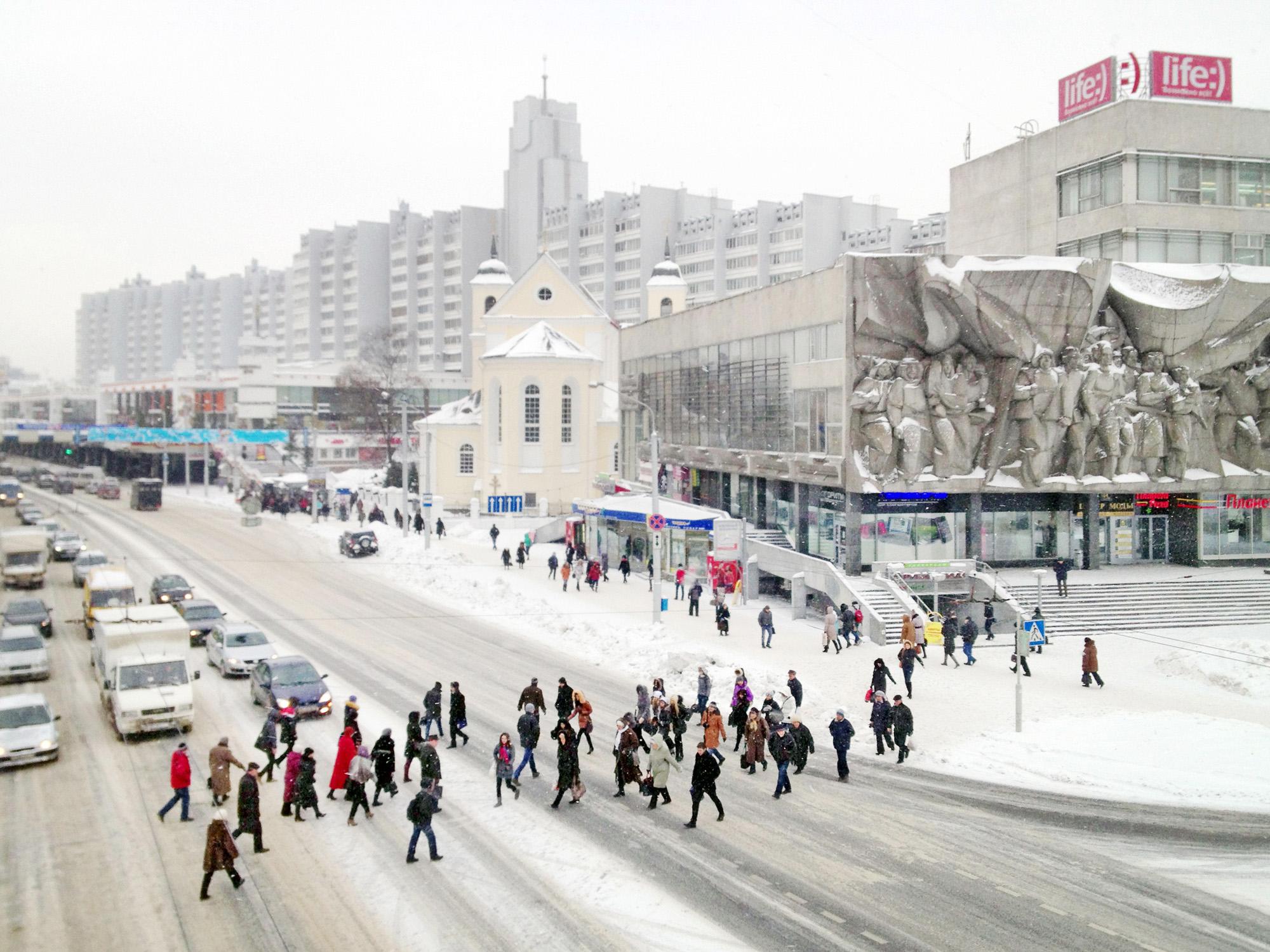 Minsk01site