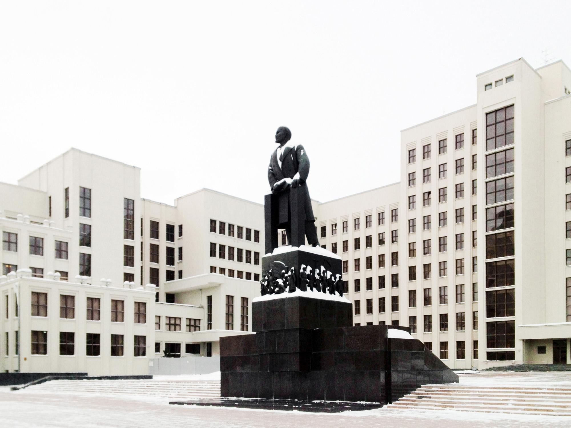Minsk09site