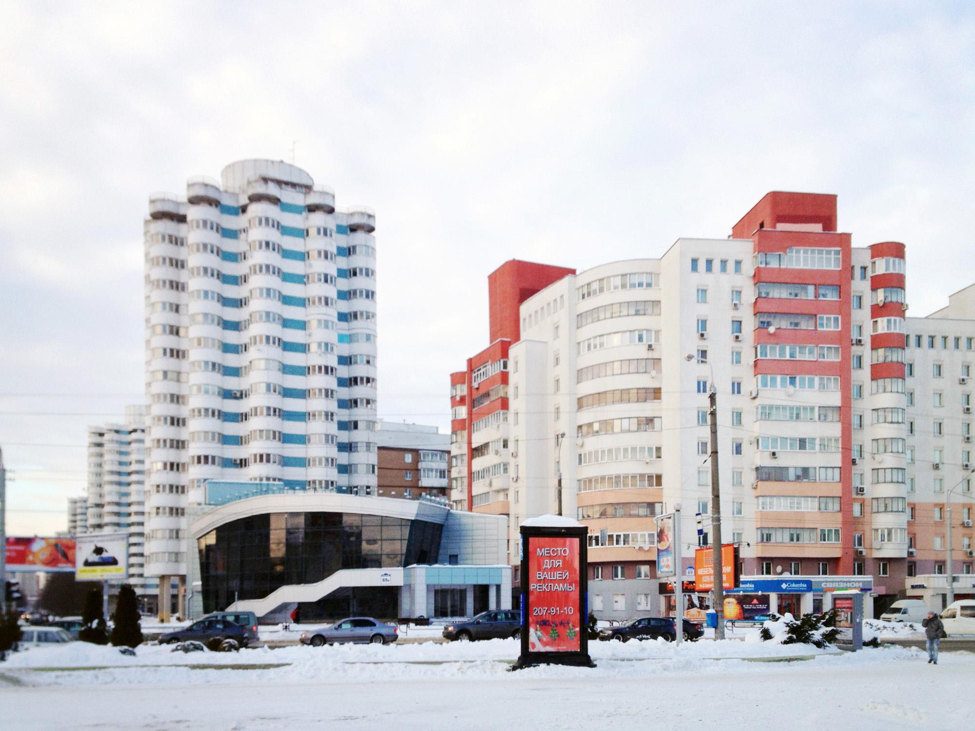 Minsk10site