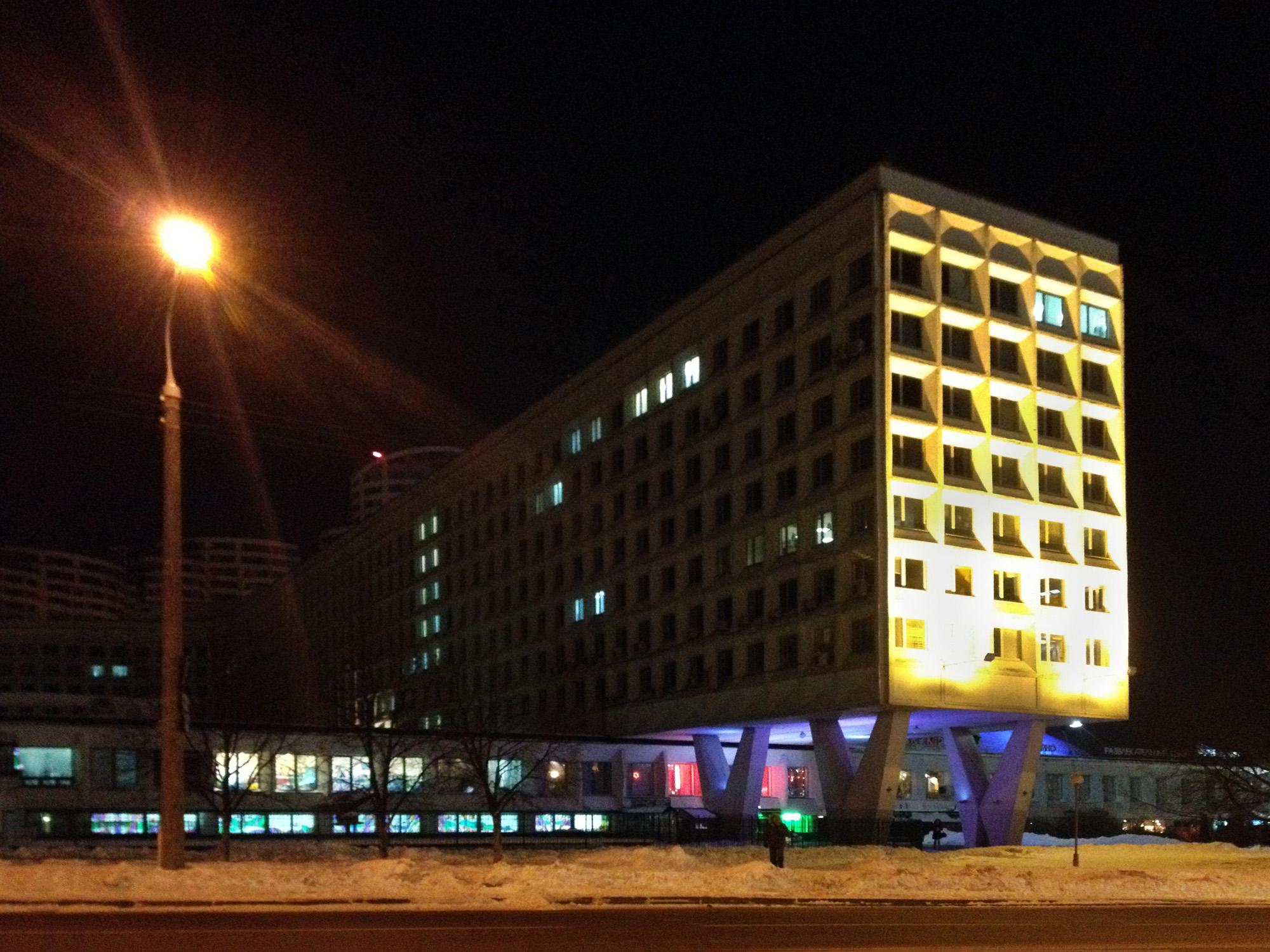 Minsk12site