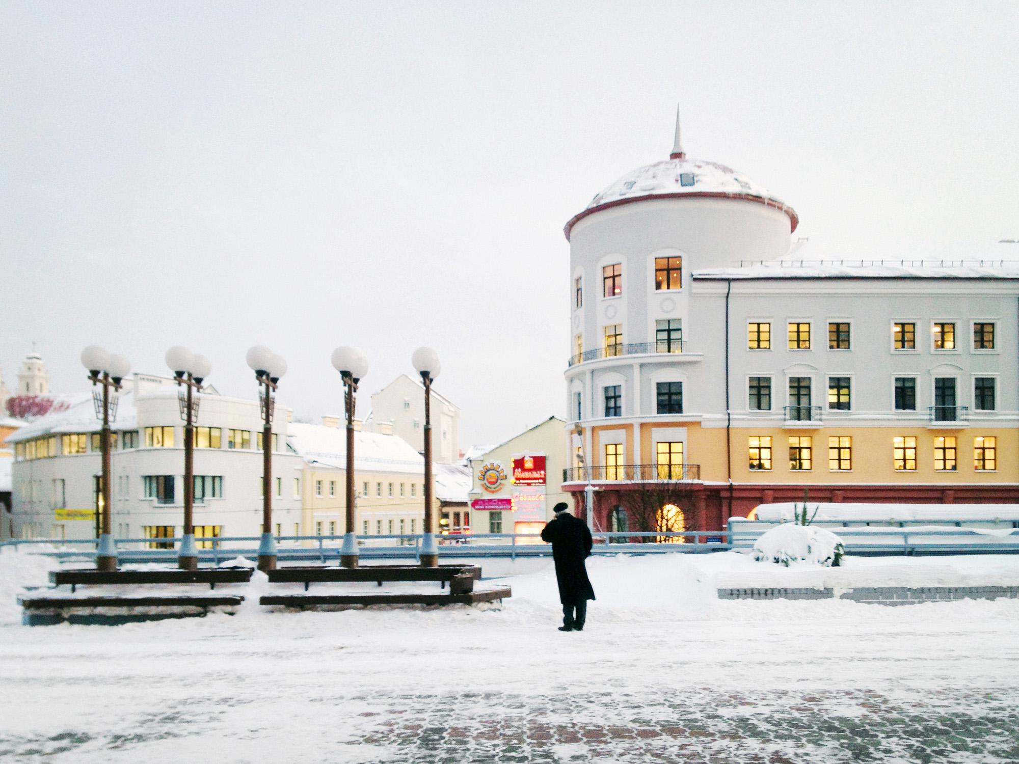 Minsk14site