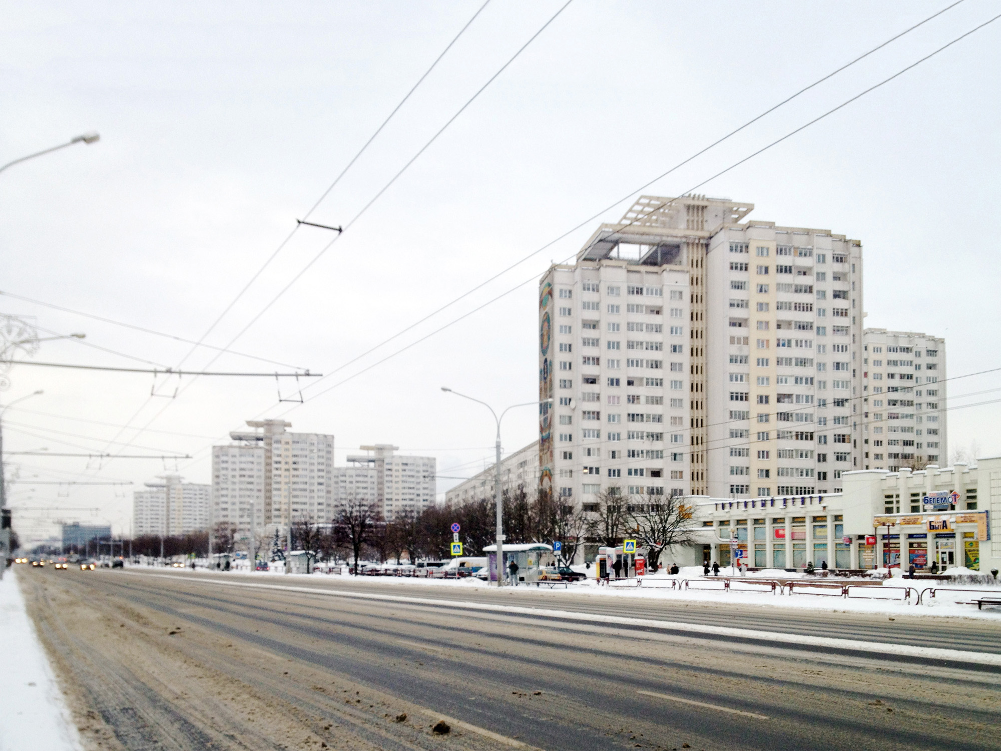 Minsk15site