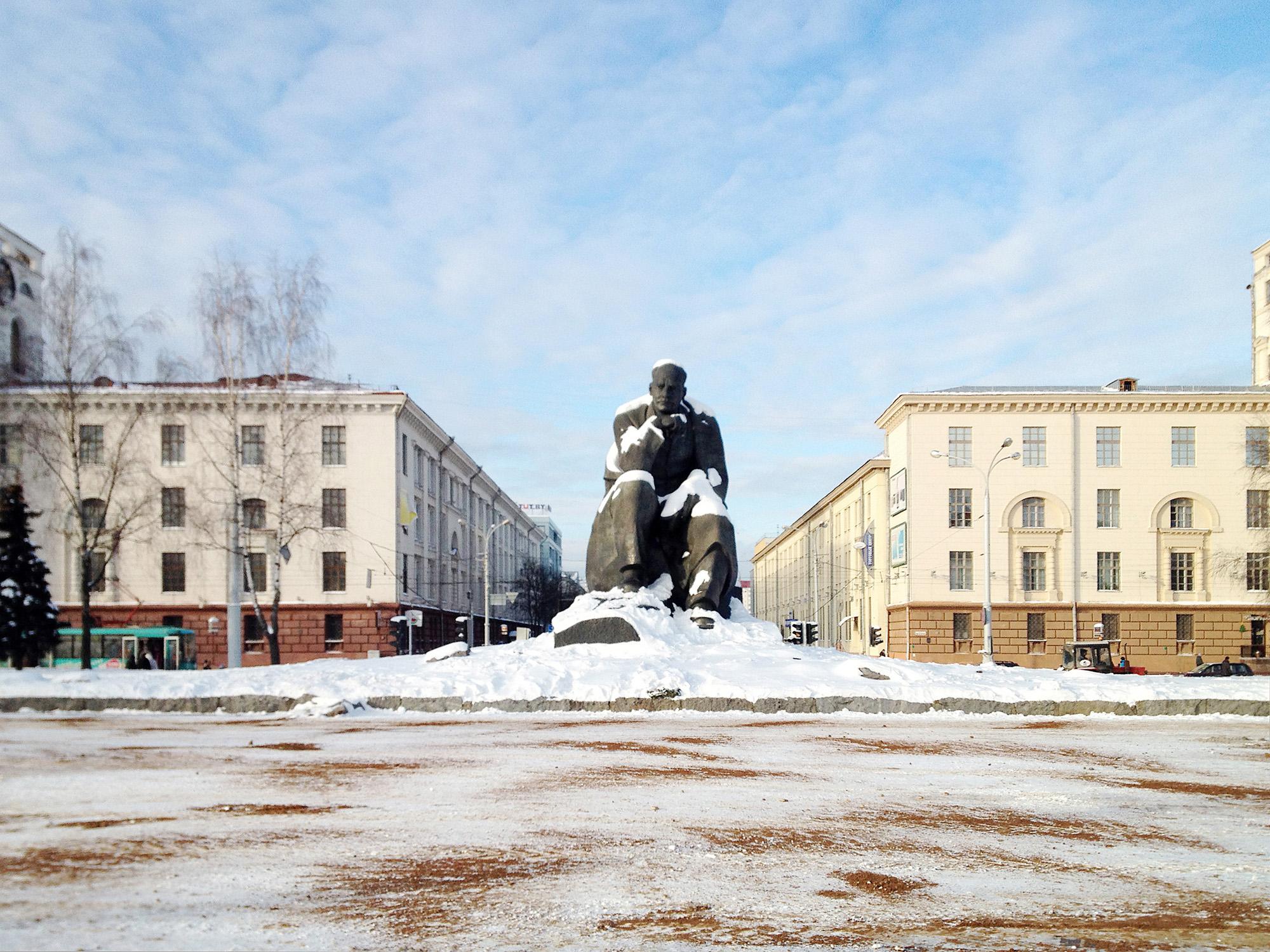 Minsk19site
